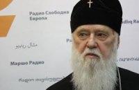 Патриарх Филарет верит в объединение всех церквей