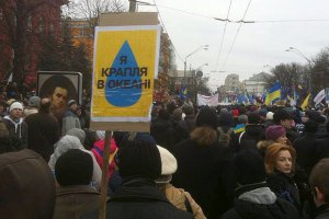 На Майдане Независимости собирается Народное вече