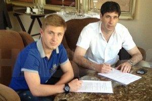 Команда Мілевського підписала контракт ще з одним гравцем з України