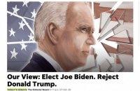 Американська національна газета USA Today вперше в історії висловилася на підтримку одного з кандидатів у президенти