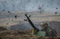 """За добу на Донбасі російські найманці 10 разів порушили """"тишу"""""""