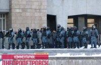 У Дніпропетровську суд пом'якшив запобіжний захід активістам
