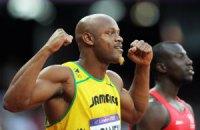 Ямайський спринтер попався на допінгу