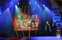 Верняев и Харлан стали спортсменами года в Украине