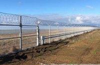 "МинВОТ: ""стена"" на границе с Крымом нарушает права граждан на свободу передвижения"