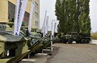 """ДБР проводить обшук в """"Укробронпромі"""" і на підприємствах-експортерах"""