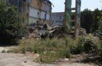 У Дрогобичі знову зруйнувався будинок, через обвалення якого два роки тому загинуло 8 людей