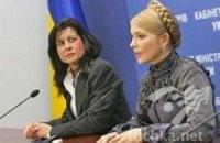 Тимошенко расценивает сотрудничество с МВФ как самую лучшую антикризисную программу