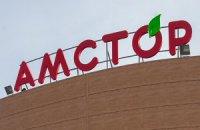 """""""Смарт-холдинг"""" заявил об атаках вооруженных людей бывшего управляющего на магазины """"Амстор"""""""