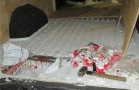 Закарпатские таможенники остановили контрабанду сигарет почти на 90 тыс. гривен