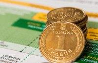 Міжнародні резерви України за місяць скоротилися на $1,1 млрд