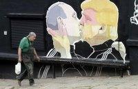 Номер The New Yorker о Путине и Трампе вышел с кириллическим названием