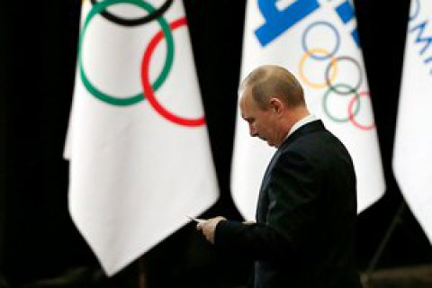 Путин допустил, что РФ подаст заявку напроведение Олимпийских игр 2028 года