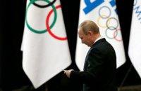 Путин заявил о готовности принять еще одну Олимпиаду в России, - АР