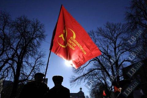 Из-за игнорирования Дня памяти «красного террора» проверят 6 телеканалов