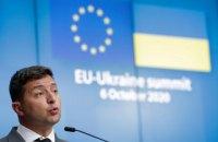 """Зеленский заявил о готовности ЕС присоединиться к формату """"Крымская платформа"""""""