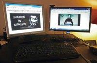Хакеры Anonymous объявили кибервойну властям Гонконга