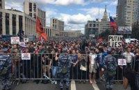 В Москве проходит многотысячный митинг в поддержку независимых кандидатов на выборы в гордуму