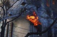 В Одесі загорілася шестиповерхова будівля коледжу, постраждали 12 осіб