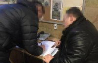 ГБР передало в суд дело бывшего следователя, обвиняемого в незаконных задержаниях участников Майдана