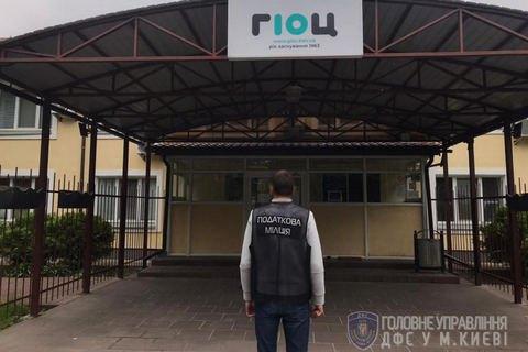 """Податкова міліція прийшла з обшуком в київське КП """"ГІОЦ"""""""