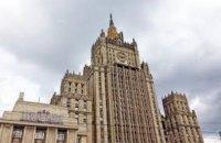 МИД РФ счел инсценировку СБУ убийства Бабченко антироссийской провокацией