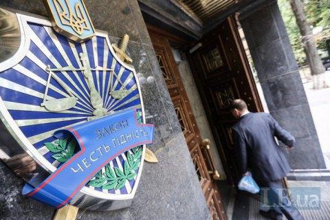Три прокурора по делам Майдана прошли собеседования в Офисе генпрокурора