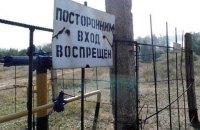 Біля Алушти пошкодили газопровід (оновлено)