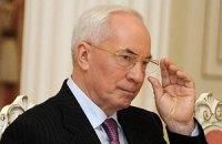 Азаров допустил возможность заморозки двух веток украинской ГТС