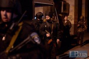 """""""Правий сектор"""" виїжджає з готелю """"Дніпро"""" (фото додаються)"""