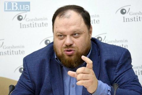 Представник Зеленського в парламенті пропонує переглянути кількість нардепів