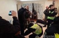 В Киеве спецназ взял штурмом квартиру и задержал 17 человек