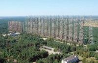 """Радіолокаційну станцію """"Дуга"""" в Чорнобилі занесено до Держреєстру нерухомих пам'яток"""