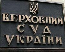 В ВСУ идет обжалование амнистии виновников взрыва газа в жилом доме Днепропетровска