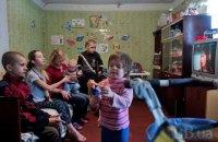 Влада ускладнює життя малозабезпечених сімей