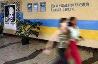 Севастопольские школьники предстали перед судом за сорванный урок
