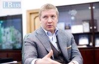 Коболев примет участие в трехсторонних переговорах по транзиту газа 21 января