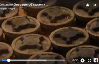 Військові ООС виявили і знешкодили понад 40 протипіхотних мін