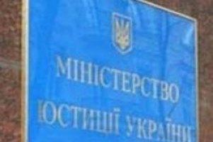 Минюст уверяет, что Евросуд лишь обязал обеспечить Тимошенко адекватное лечение