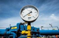 Украина начала отбор газа из хранилищ