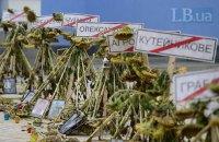Муженко: Иловайск в августе 2014 года не имел стратегического значения