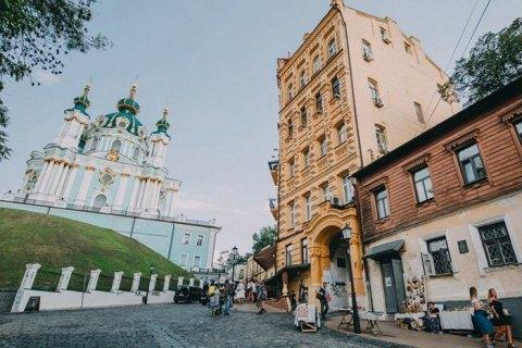 Власти Киева решили проверить объекты культурного наследия на соблюдение пожарной безопасности