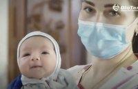 "УГКЦ і Католицька церква закликали заборонити ""ганебне явище"" сурогатного материнства"