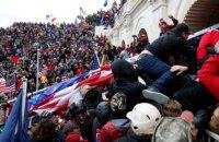 У США після штурму Капітолію відкрили 25 справ про тероризм