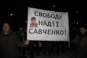 ЕС работает над освобождением Савченко, - Могерини