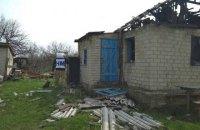 Боевики обстреляли дома мирных жителей в Зайцево