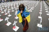 У Києві проходять пам'ятні заходи на честь загиблих під Іловайськом