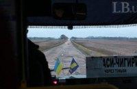 В Украине запустили интерактивную карту автобусных маршрутов