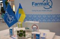 """""""Фармак"""" завдяки рішенню Київради про продаж фармкомпанії земділянки планує розвиток науково-дослідного кластера"""