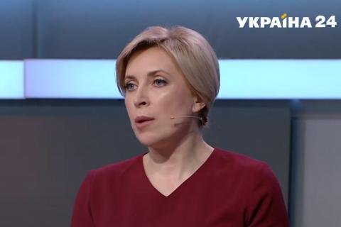 """В """"Слуге народа"""" не поняли упреков Байдена относительно коррупции в Украине"""